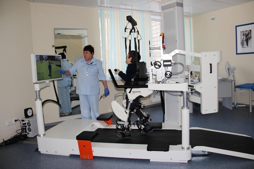 Краевой центр реабилитации детей-инвалидов