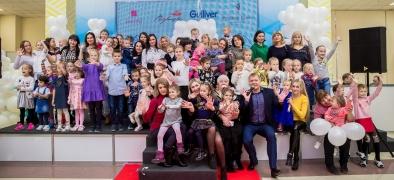 «Белый лепесток 2019» в Краевом центре охраны материнства и детства