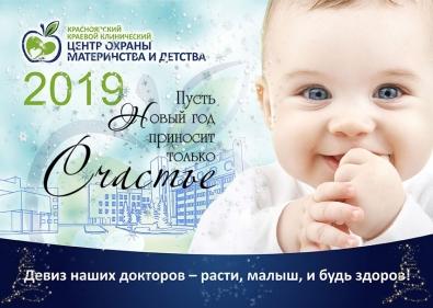 С душевной теплотой и огромной благодарностью за сотрудничество поздравляем Вас с Новым годом и Рождеством!