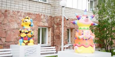 В рамках Дня защиты детей в Краевом центре охраны материнства и детства прошли мероприятия для детей