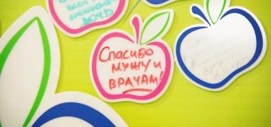 126 мальчиков и 115 девочек родились в марте в краевом центре охраны материнства и детства