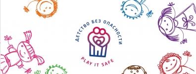 В  Красноярске стартует федеральный проект «Детство без опасности»