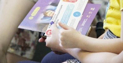 Федеральный проект «Детство без опасности», посвященный правилам перевозки детей