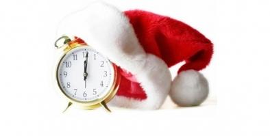 Прием пациентов в отделе платных услуг будет осуществляться до 27 декабря 2017г