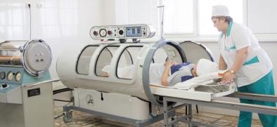 Гипербарическая оксигенация в акушерстве и гинекологии