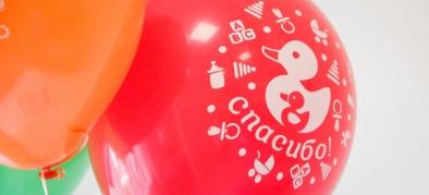 2121 малыш родился в Краевом перинатальном центре с начала года