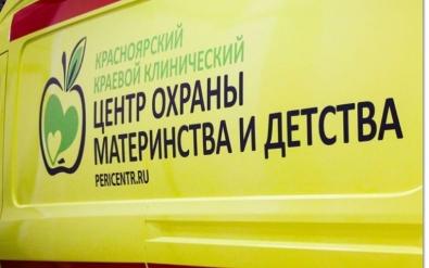 О работе  Краевого центра охраны материнства и детства в период эпидемиологической ситуации.