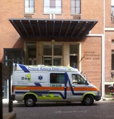 краевой детской больницы и
