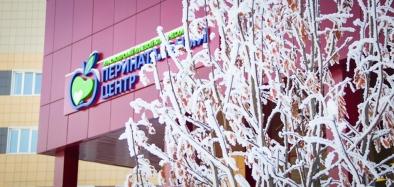 За время новогодних праздников в Красноярском краевом центре охраны материнства и детства родилось 69 малышей