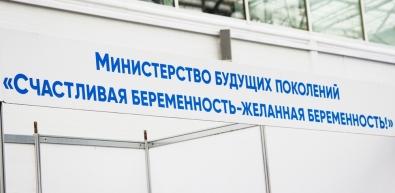 """Специалисты центра приняли участие в фестивале """"Здоровый"""""""