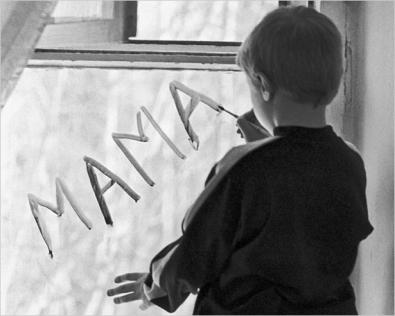 Замечательная песня про всех мам....