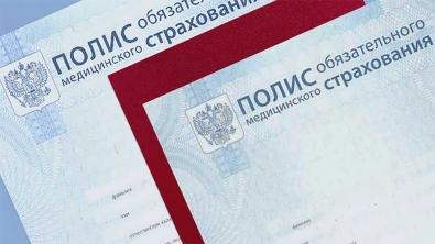 ООО «СК «Ингосстрах-М» прекращает работу в системе ОМС Красноярского края