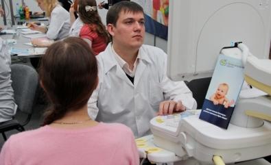 4 поликлиника запись к невропатологу по интернету