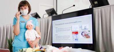 Курсы для будущих мам
