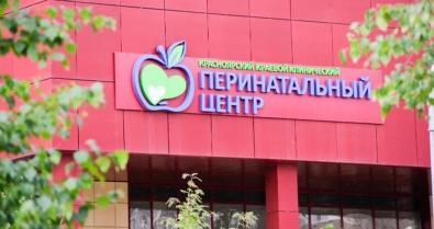 С начала года по программе ЭКО в Красноярском крае родилось 207 детей