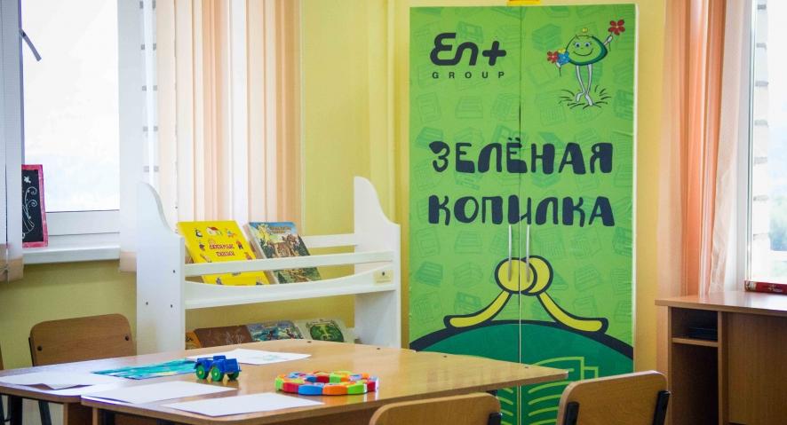 Красноярский краевой клинический центр охраны материнства и детства принимает участие в проекте «Зеленая копилка»
