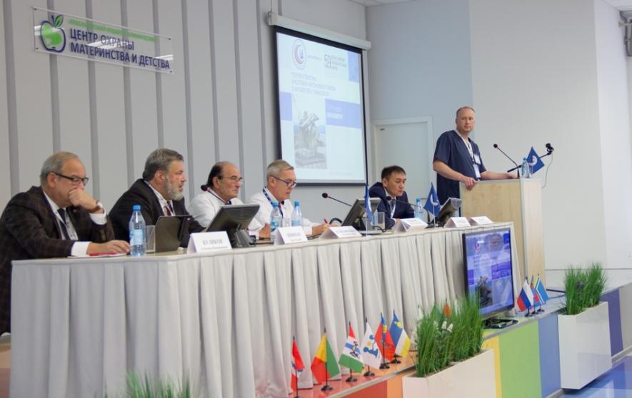 Всероссийский образовательный форум «Теория и практика анестезии и интенсивной терапии в акушерстве и гинекологии»