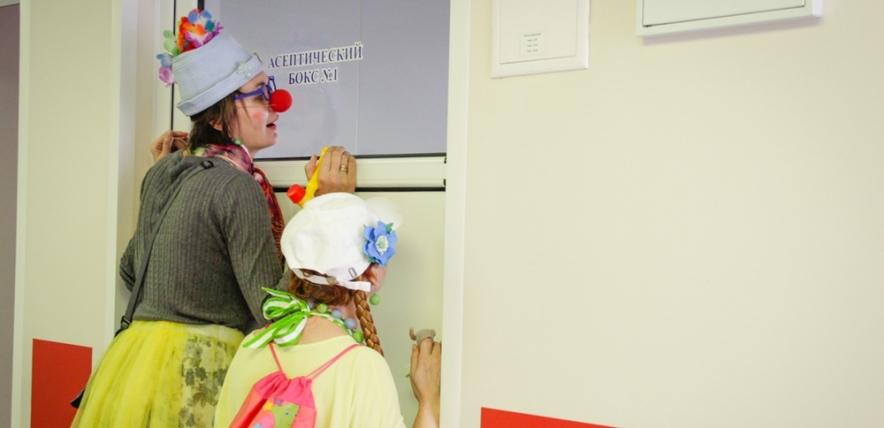 Участники Школы больничного клоуна теперь и в отделении детской хирургии