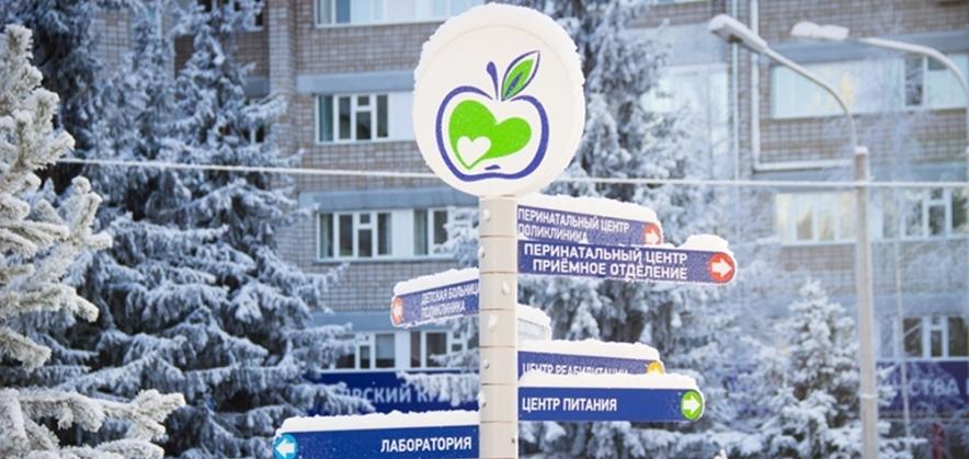 Врачи Центра направили 877 детей в ведущие федеральные клиники России для оказания высокотехнологичной медицинской помощи в 2016 году