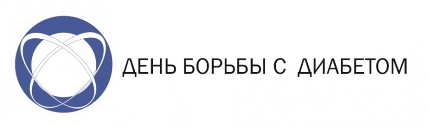 Поликлиника no 44 фрунзенского района спб