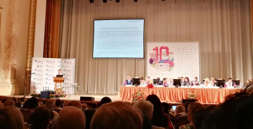 Краевой перинатальный центр вошел в топ-10 рейтинга перинатальных центров России