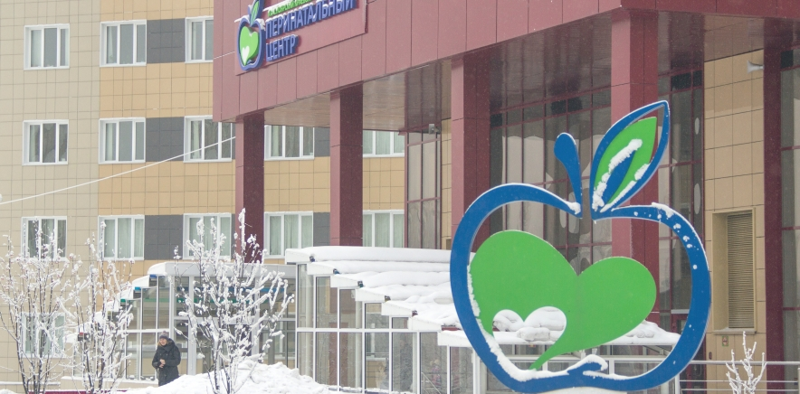 Гинекологическое отделение областная больница